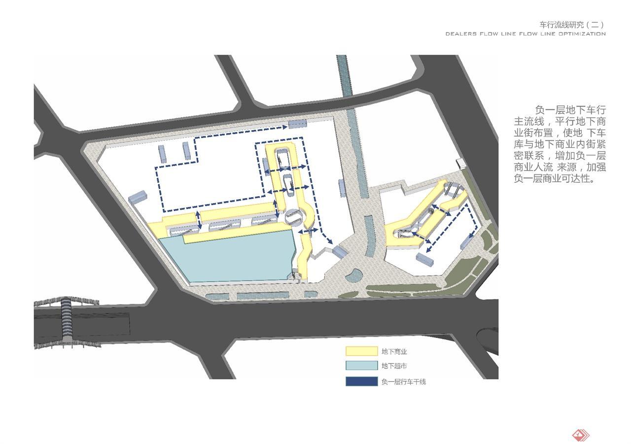 华城项目二、三期方案设计文本_页面_26
