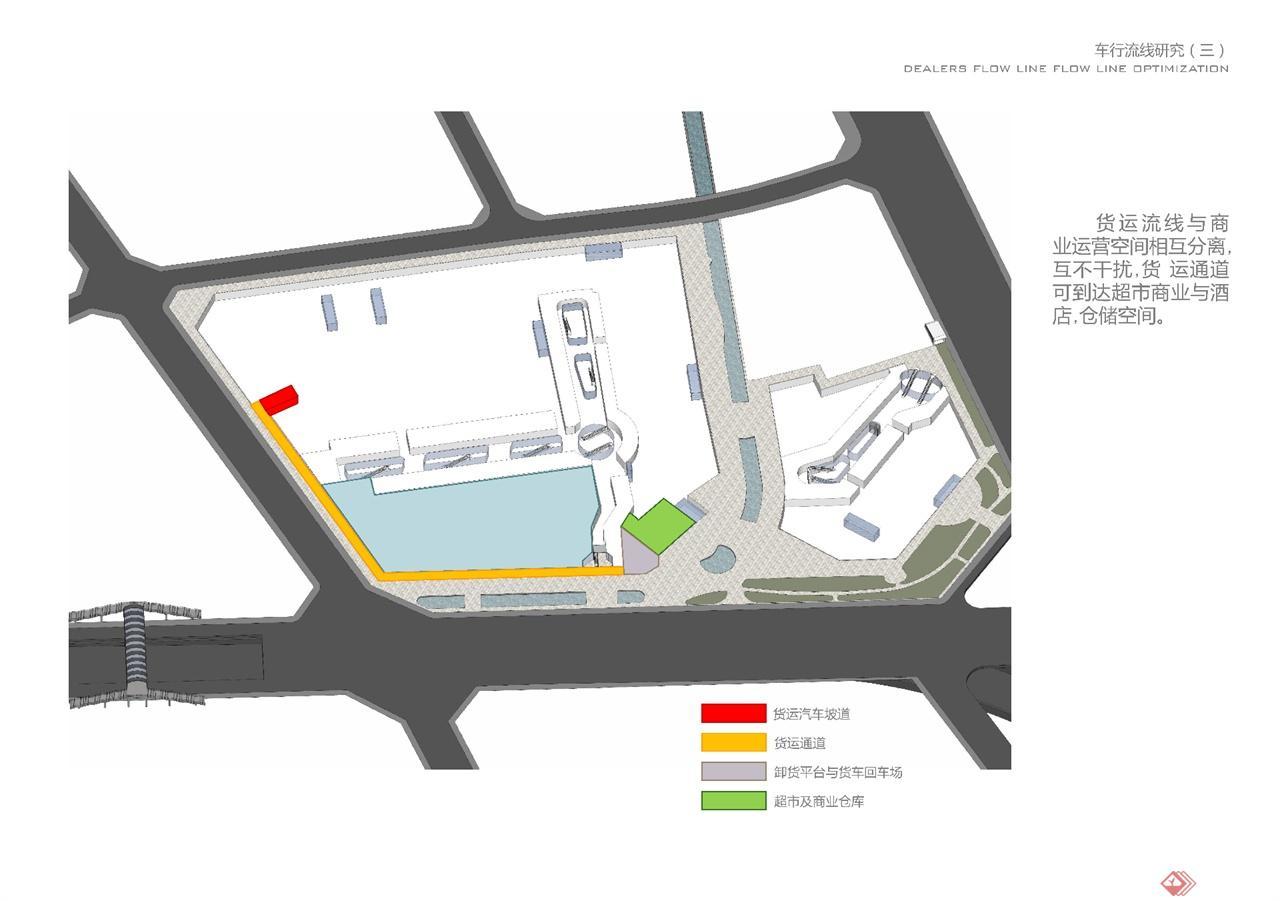华城项目二、三期方案设计文本_页面_27