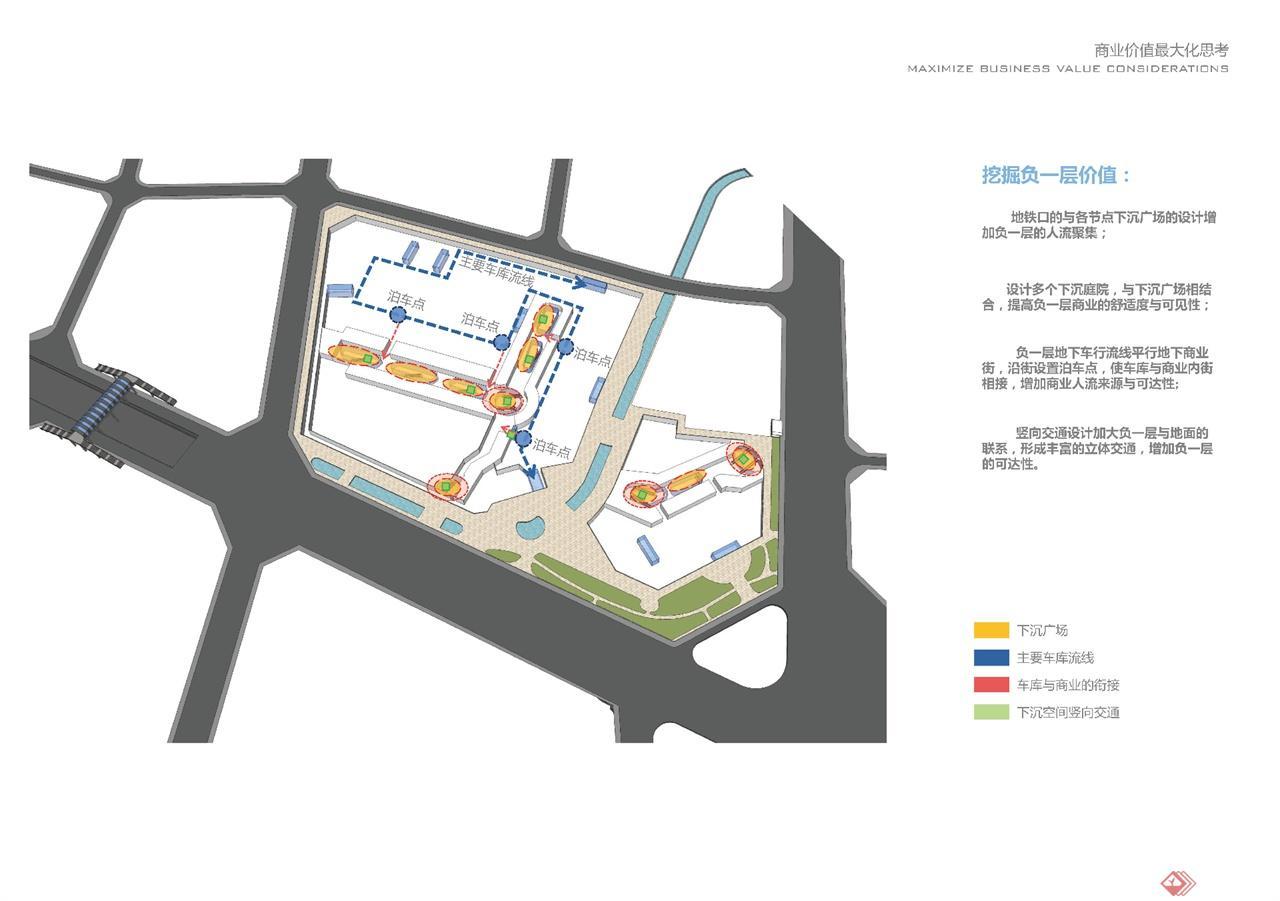 华城项目二、三期方案设计文本_页面_35