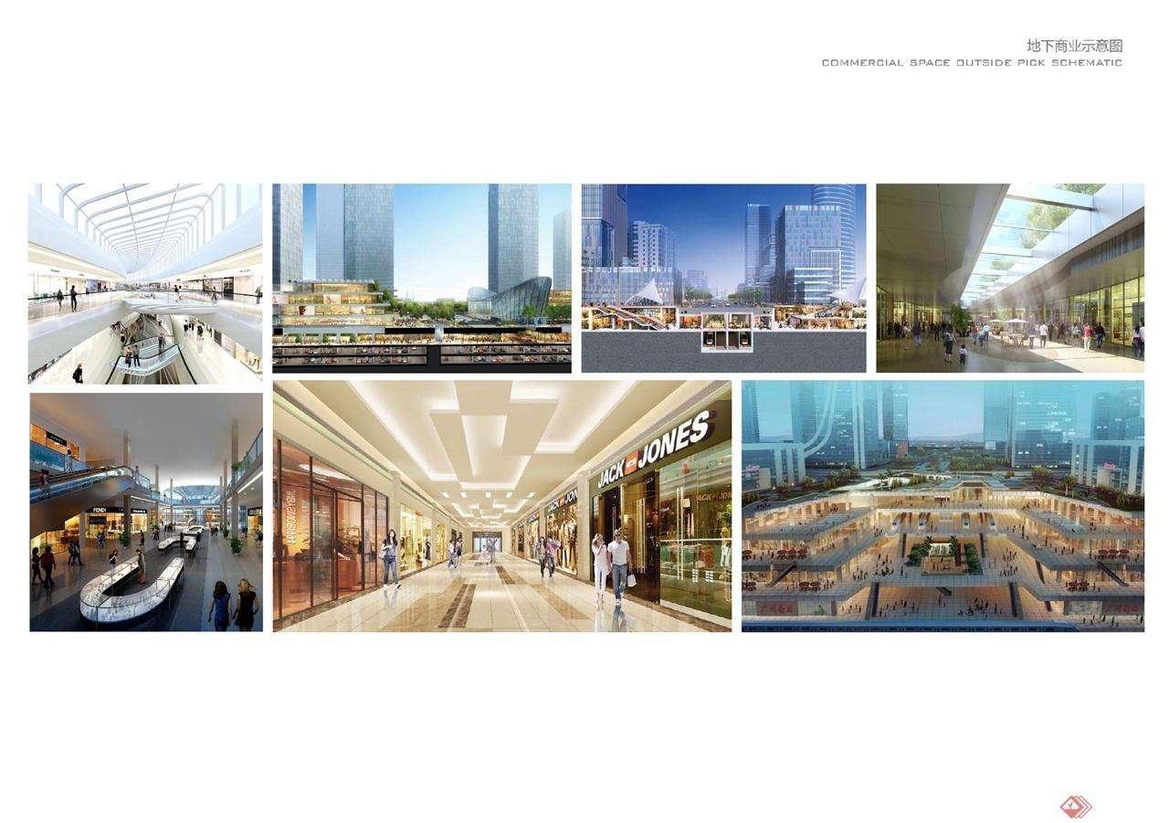 华城项目二、三期方案设计文本_页面_36