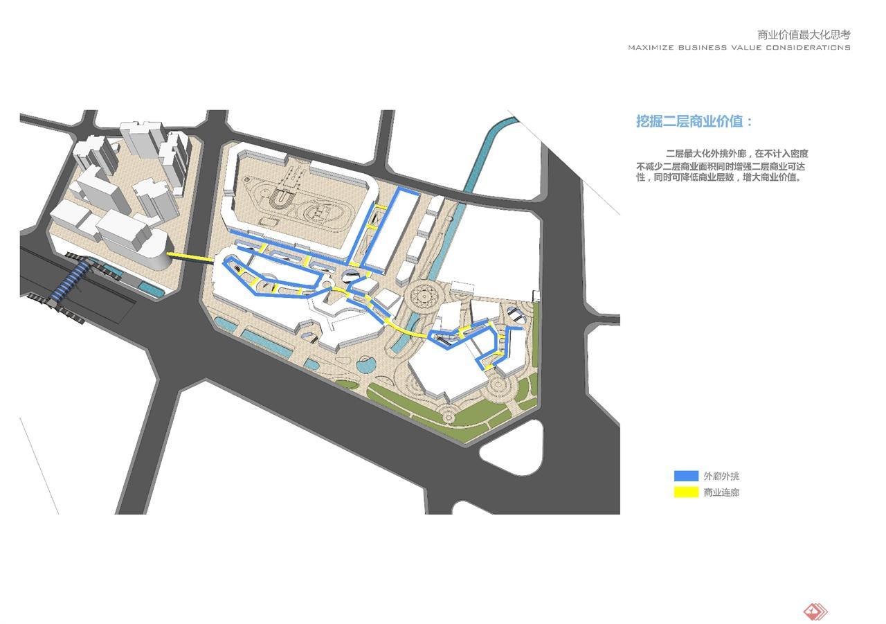 华城项目二、三期方案设计文本_页面_37