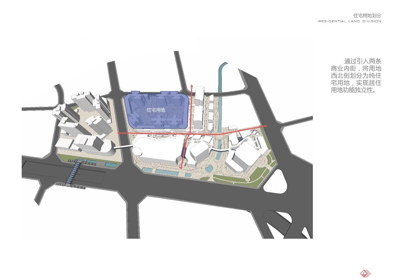 华城项目二、三期方案设计文本_页面_43