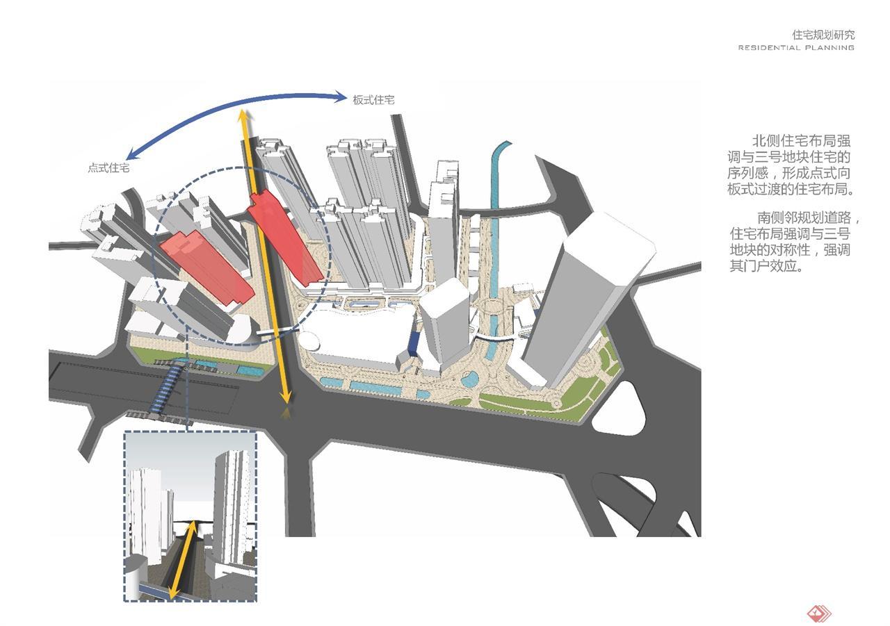 华城项目二、三期方案设计文本_页面_44