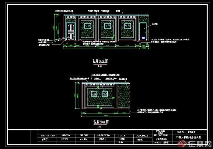 某现代风格详细大学食堂装修设计cad施工图及效果图(8)