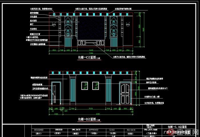 某现代风格详细大学食堂装修设计cad施工图及效果图(9)