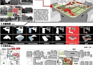 多种不同的课程建筑设计排版jpg方案