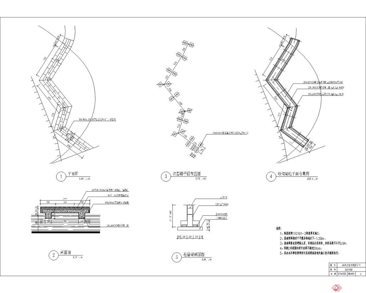 LD-0.08 3#池塘水中栈桥详图-布局1