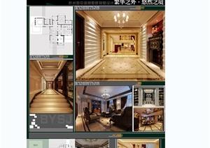 某毕业设计地中海风格别墅空间详细设计psd源文件